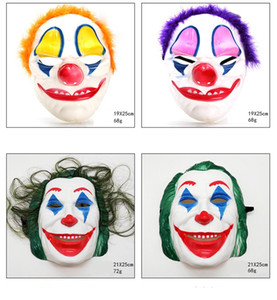 New Soul Clown Mask Cosplay Halloween Halloween Horror Props Movie Peripheral Dance Party Mask Free Shipping