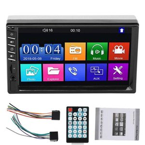 7inches Screen Monitor for Car MP5 GPS Multi-Function FM Full Touch Screen USB AUX Input HD Bluetooth Short