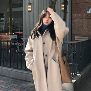 Woolen Coat Women's Super Long Autumn and Winter New Style Loose Student Over The Knee Hepburn Style Black Woolen Coat