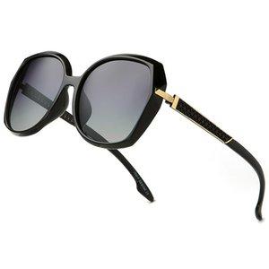 darktrees Stylish Sunglasses Shades for Women, Polarized, 100% UV protection