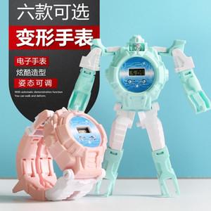День Творческих Детской головоломка деформируется символы игрушка мальчиков девочек студенты подарок робот электронных часов для малыша