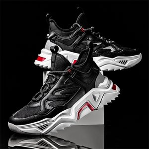 Spring Men Basketball Shoes Outdoor Sports High Quality Sneakers Breathable Walking Platform Shoes Basketable Size 12 Mens Shoes