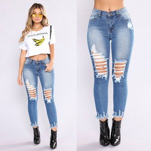 woman leggings pants Women denim Clothes Elastic trousers personality pants mom women designer jeans femme ripped womans clothes QQ033