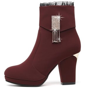 Large size women's shoes women boots high-heeled short tube women's boots thick with fringed waterproof platform round head 201022