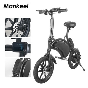 Mankeel Fast Free Ship High Quality Electric Bicycle Commute Mini Electric Bike 14inch 350W Foldable Black Long Range Electric Bicycle MK016