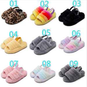 Fur Slippers Women Slides Indoor Home Furry Fluffy Casual Mixed Colors Faux Platform Shoes Outdoor Ladies Autumn And Winter New