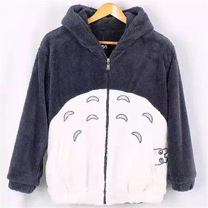 New Harajuku Totoro Kawaii Hoodie Sweatshirt My Neighbor Coat Cosplay Fleece Overcoat With Ears Harajuku Cute Jackets