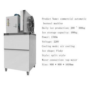 الجليد آلة أوتوماتيكية 220V تقشر التجاري ماكنة الثلج تقشر التلقائي آلة الجليد لمطعم السوشي فندق