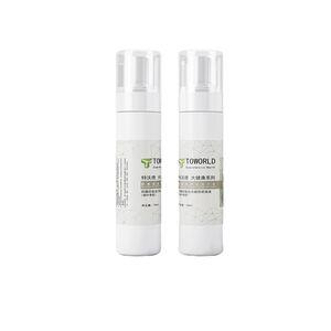 Antibacterial and anti mosquito functional spray liquid eucalyptus leaf fragrance (Platinum Standard Version) 100ml   bottle, 2 bottles