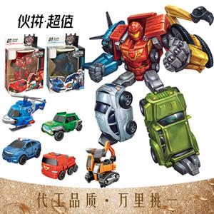Sale chaude 5-en-1 King Kong Robot de carrosserie de carrosserie Robot Autobot Boy Model Modèle Jouet cadeau
