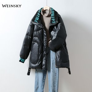 Autumn And New Women Long White Duck Down Jackets Winter Warm Coats Parka Female Fashion Outwears