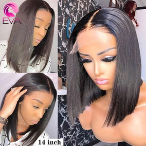 13X4 lace frontal brazilian Wig black  brown  ombre Wig 150% Pixie Short Bob Cut synthetic Wigs For Black Women Preplucked with baby hair