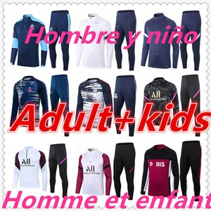 survetement foot enfant psg real madrid olympique de marseille ajax barcelona barcelone 2021 soccer tracksuit football survêtement pour homme om
