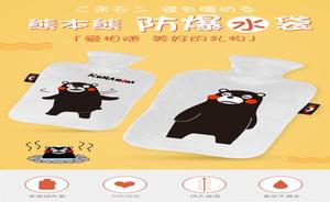 Hot Water Bag Bear Hand Warmer Cartoon Rubber Warmers Handwarmers Gift For Girls Xb Rsd Hot Water bbyzZl soif