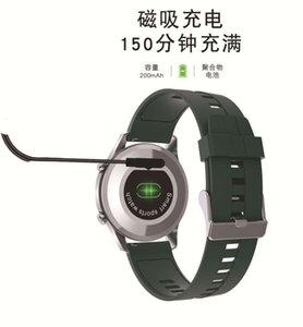 Bluetooth Kalp Hızı Hareketi Çok Fonksiyonlu Su Geçirmez Huawei S