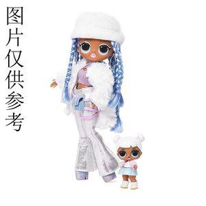 Designer hot sale purple doll sister model doll blind box 11 inch doll handmade girl toy
