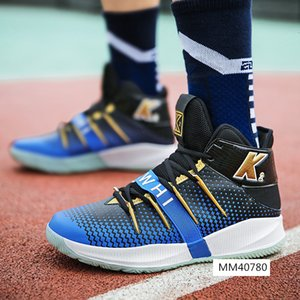new KT3 basketball sports chameleon wear-resistant high top student shoes, practical shoes