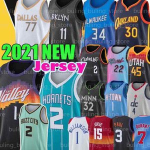 Edwards Karl-Anthony Anthony Towns Jersey Collin Curry Sexton Mitchell Morant Booker Paul Damian Doncic John Lillard Wall Durant Harden Ball