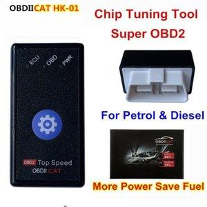 Code-Reader Scan-Tools 1pc Kraftstoff Speichern OBDIICAT HK01 OBD2-Chip-Tuning-Box besser als Eco OBD2Nitro für Benzine-Diesel-Autos mit Reset SW