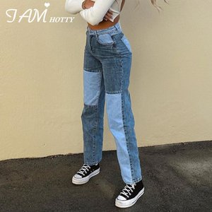 Patchwork Straight Women's jeans Baggy Vintage High Waist Boyfriends Mom y2k Denim Distressed Streetwear Female Iamhotty 201020
