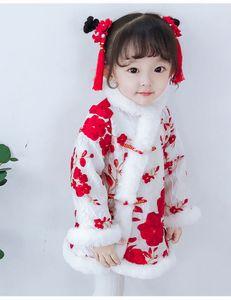 Girls autumn and winter cheongsam, children's Chinese style plus velvet plus cotton Tang suit festive new year costume children first birth