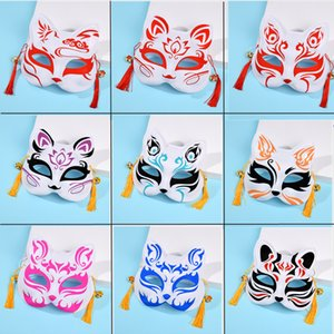 Half face cat fox mask Japanese and wind anime boys and Girls Party Dance Halloween Mask with DHL Free Shipping