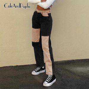 Женские джинсы старинные пэчворки Y2K женская улица с высокой талией Хараджуку парень джинсовые повседневные базовые спортивные штаны CuteAndpsycho
