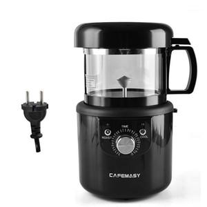 CAFEMASY Home Coffee Roaster Electric Mini No Smoke Coffee Beans Baking Roasting Machine Bean Roaster 220V 1400W EU Plug1