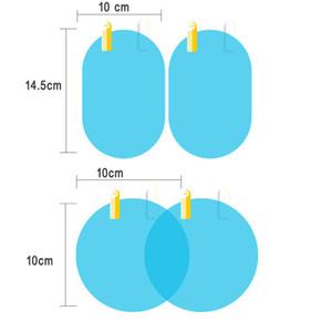 2 pçs / definir acessórios de carro à prova chuva de carro janela espelho de carro limpar membrana anti nevoeiro anti-reflexo adesivo à prova d'água Driving Safety EWF2846