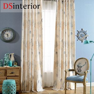 DSinterior polyester cotton printing curtain for kids room or bedroom window custom made1