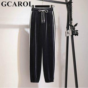 Gcarol Women Drawstring Gold Veet Harem Side Stripes Harlan Leisure Sport Casual Plus Size 2xl Pants