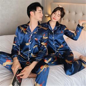 فاخر بيجامة البدلة الساتان الحرير بيجامة مجموعات زوجين زهرة مطبوعة ملابس الأسرة بيما عاشق الليل بدلة رجالية المرأة عادية الرئيسية Clothin # 772