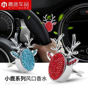 1pcs zinc alloy deer safe air scent Car perfume Car air outlet decorative pendant for MINI styling Auto Accessories