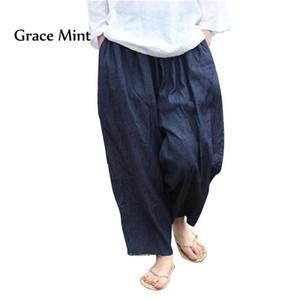 Plus Size Jeans Summer Elastic Waist Loose Denim Pants Casual Tassel Wide Leg Turnip Pants Jeans