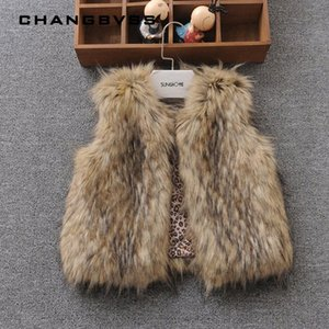 Solid Faux Fur Girls Child Vest Autumn Winter Girls Children Clothing Kids Outerwear Coat Children Warm Clothing Colete Feminino HOXi#