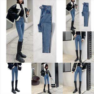 4RVV Printemps High Pantalons Stretch Slim Slim Jeans Lady Jeans Stylish Slee serré Pieds Femmes Taille