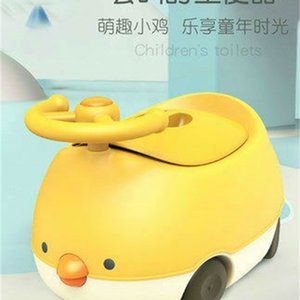Will call the chicken style children toilet men and women baby child infant baby potty cartoon urinal plus large toilet LJ201110