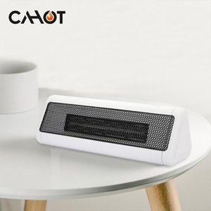 CAHOT 300W Portable Electric Heater Mini Desktop Heater Handy Warmer Air Blower Fan Radiator Machine For Winter Office Home