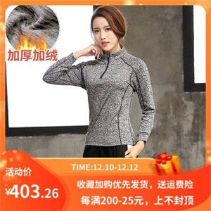 Autumn winter Yoga Plush thickened long sleeve professional high end gym outdoor running suit women's quick dry clothes