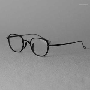 Cubojue Titanyum Gözlük Çerçeveleri Erkek Kadın 10.4g Nerd Gözlük Erkek Ultralight Gözlükler Kalın Yan Jant Optik Gözlük1