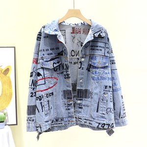 Harajuku 2020 Female New Denim Women's Size Spring Blue Letter Embroidery Autumn Plus Single-breasted Casual Jeans Jacket