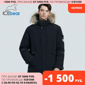 2020 men's winter jacket thick and warm men's cotton coat fashion male clothing hooded Parkas MWD19805I