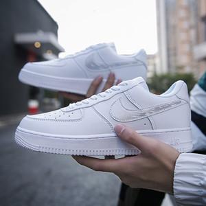 겨울 버전 U 남성의 보드 공군 1 번 여성 스포츠 캐주얼 작은 흰색 신발