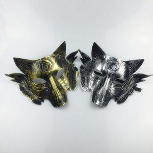 Wolves Costume d'horreur Épais Halloween Mascarade Wolf Masques Partie Décoration Adulte Enfants Masque LXL689-1