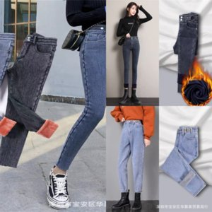 OAGW LADIES JEANS High Cintura femenina Den Jeans Jeans Waistl Denim Ripped Jean Woman Lady Elastic Boyfriend Plus