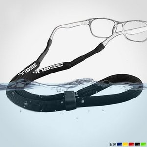 Floating Sunglasses Chain Sport Glasses Cord Eyeglasses Eyewear Cord Holder Neck Strap Reading Glasses Floating Sunglasses Swy sqczPT