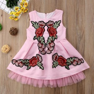 Flower Girl Princess Dress 2019 New Kid Party Pageant Wedding Dresses For Girls Children Clothin sqcNfE
