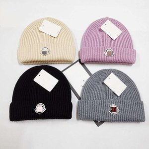 New France fashion mens and womens designers hats bonnet winter beanie knitted wool hat plus velvet cap skullies Thicker mask Fringe beanie