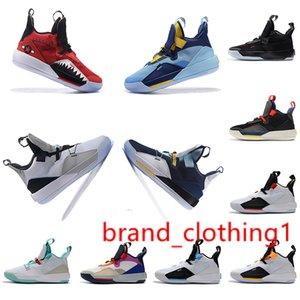 With Box Mens Basketball Shoes XXXIII PF 33 Future of Flight Utility Blackout Tech Pack 33s Black Dark Smoke Grey Sail sneakers