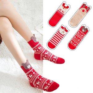 Women's Christmas Gifts for Kids 25*8cm Christmas Socks Women's Socks New Year Gifts Stockings Christmas Gifts New Year